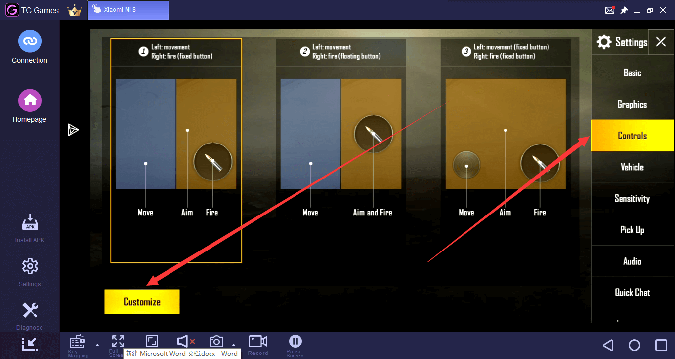 How to Support F/G key for multi-access for PUBG Mobile of TC Games